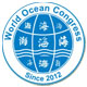 BIT's 1<sup>st</sup> Annual World Congress of Ocean